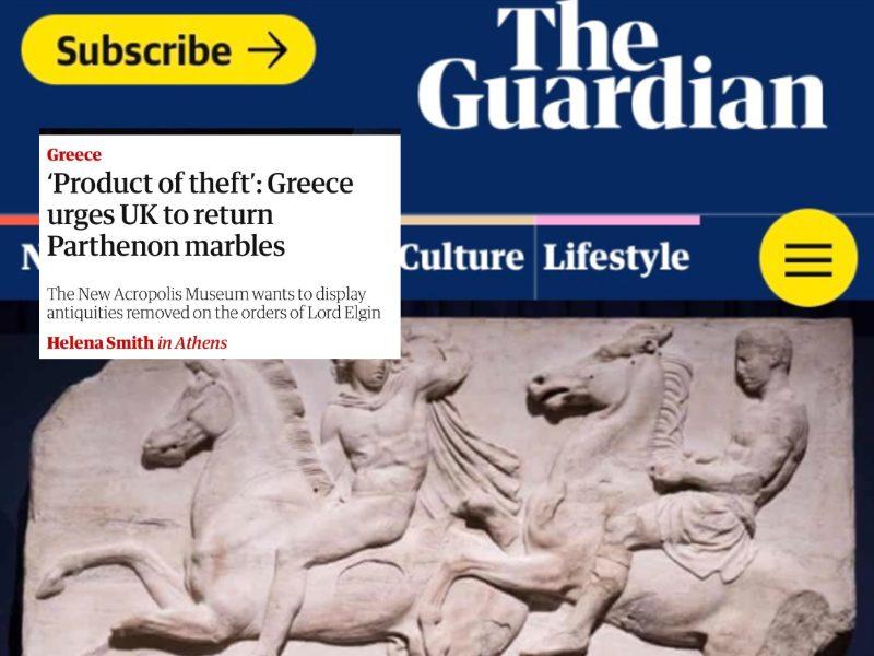 το άρθρο στον guardian